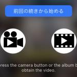 動画モザイクの使い方